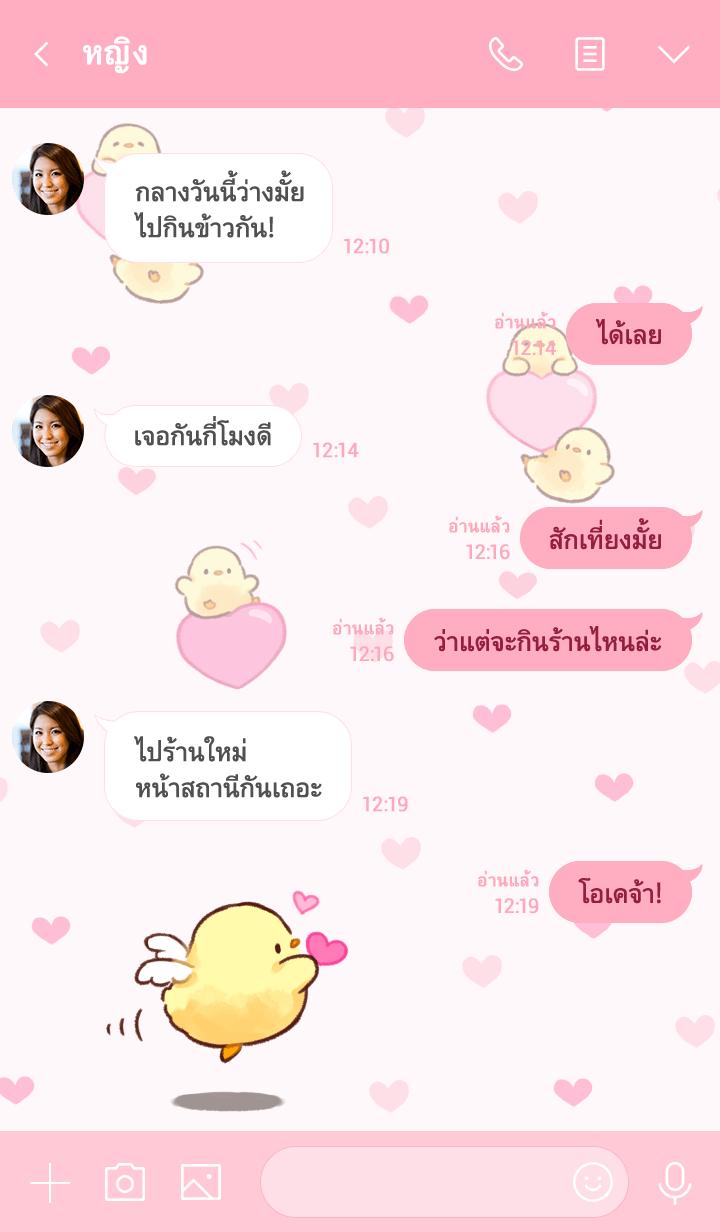 ธีมไลน์ Mofupiyo heart