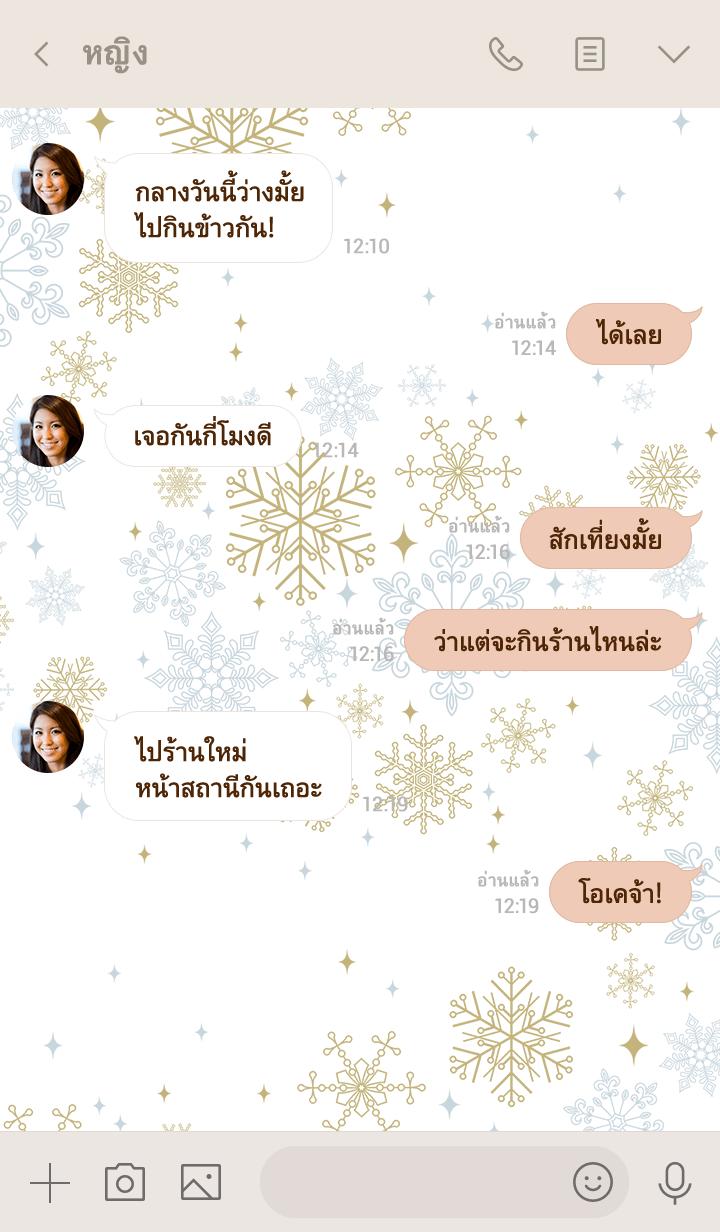 ธีมไลน์ Winter Snow White -Snow Christmas-