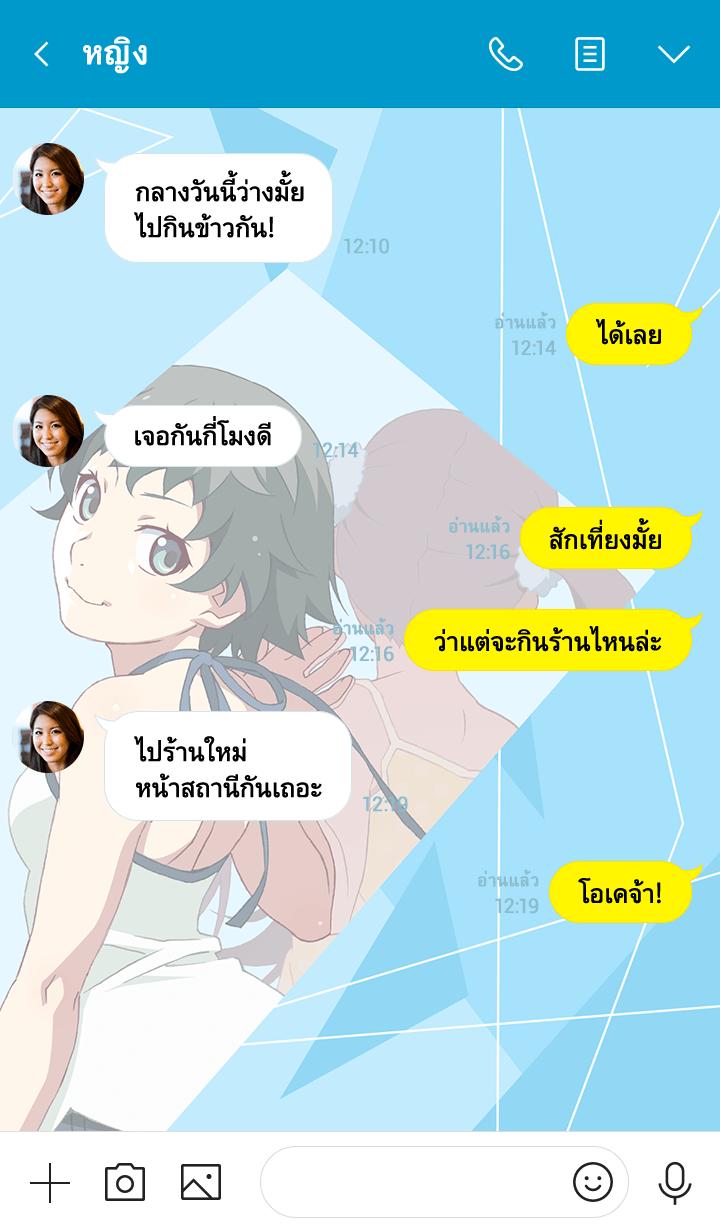ธีมไลน์ MONOGATARI Series(Oikura Sodachi)