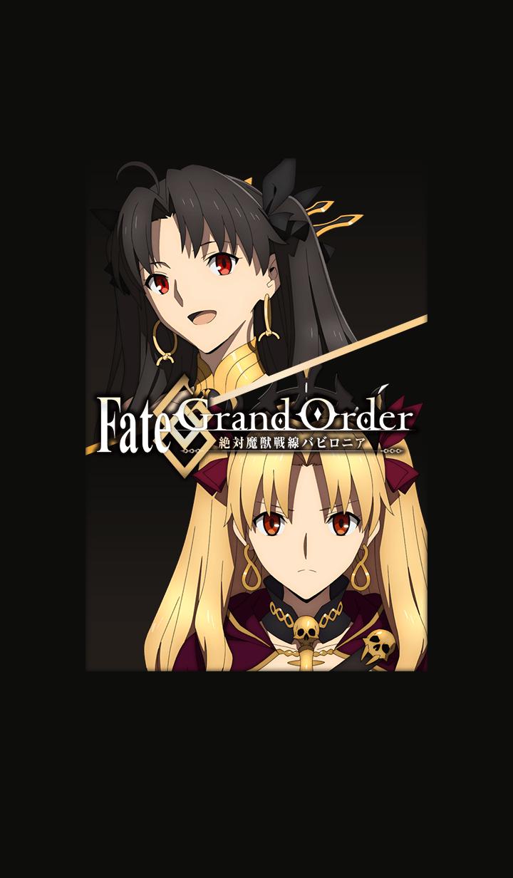 ธีมไลน์ Fate/Grand Order:Babylonia 6