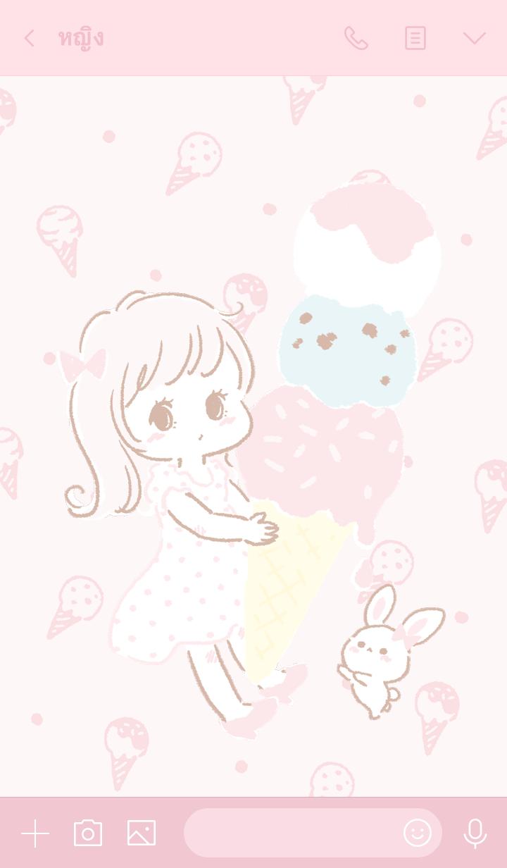 ธีมไลน์ Hirorin Kilala Kan - Happy Ice Cream