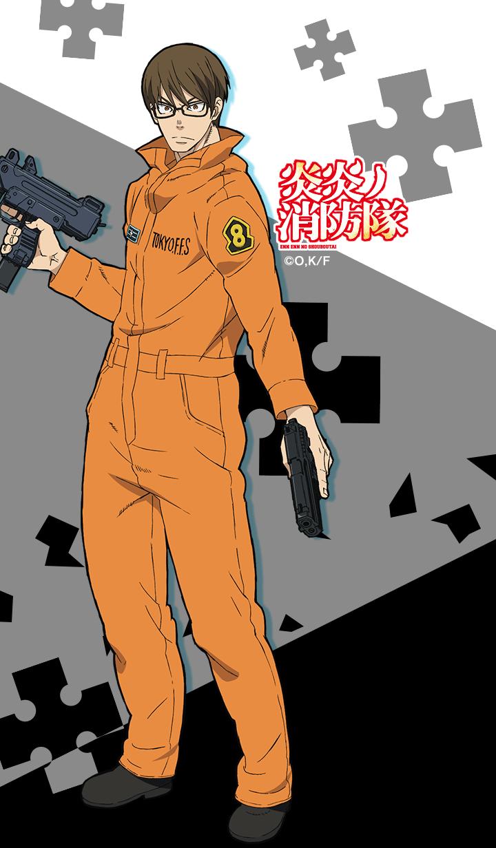 ธีมไลน์ ENN ENN NO SHOUBOUTAI Vol.7