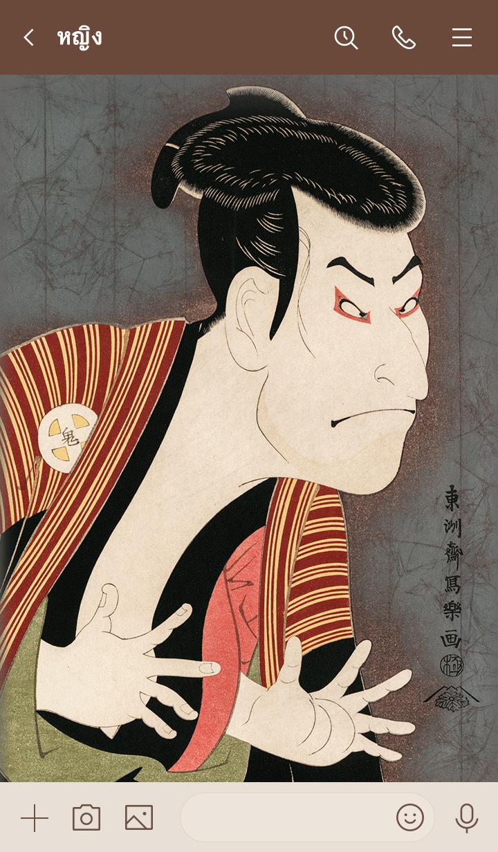 """ธีมไลน์ """"Otani Oniji III as Edobei"""""""