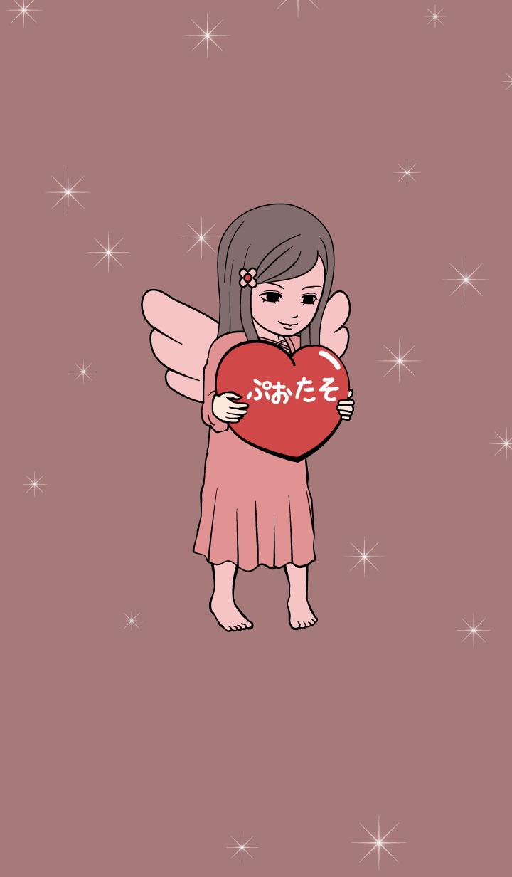 ธีมไลน์ Angel Name Therme [puxotaso]