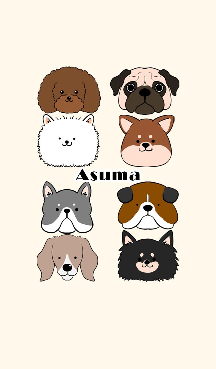 ธีมไลน์ Asuma Scandinavian dog style