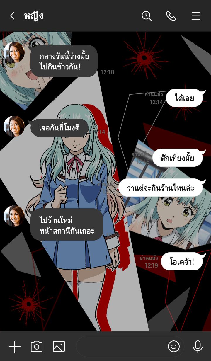 ธีมไลน์ tenkushinpan Vol.5