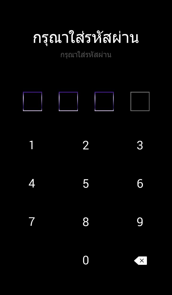 ธีมไลน์ Simple Gradation 10
