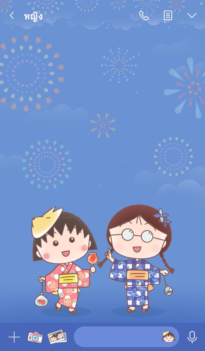 ธีมไลน์ จิบิมารูโกะจัง ดอกไม้ไฟในงานฤดูร้อน