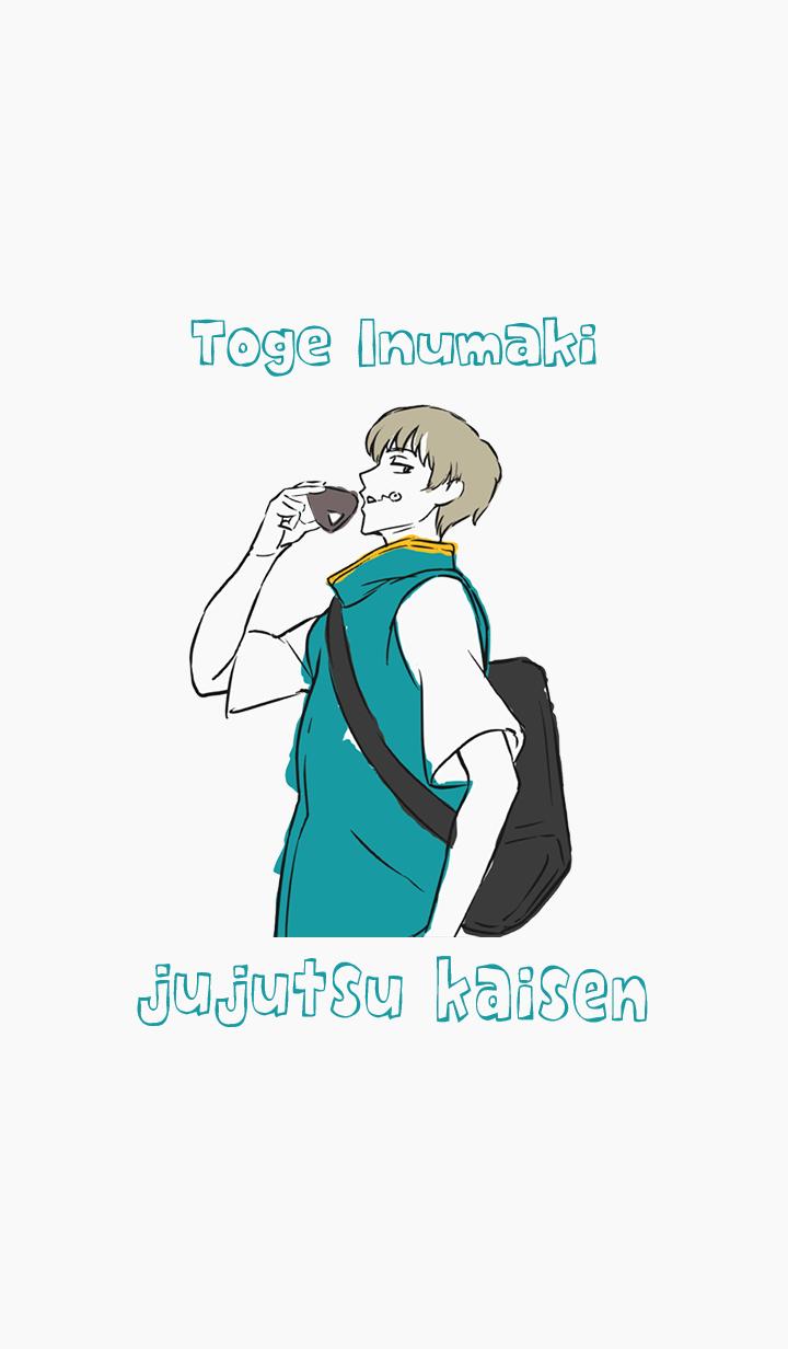 ธีมไลน์ Jujutsu Kaisen ending Toge Inumaki
