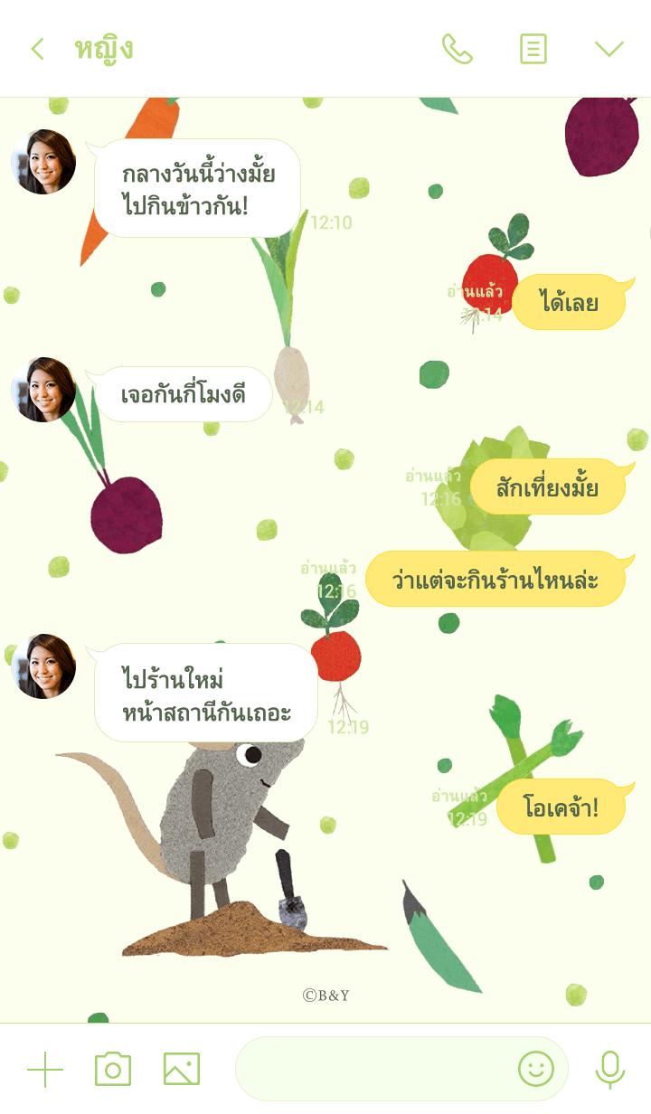 ธีมไลน์ Leo Lionni's Friends vegetable