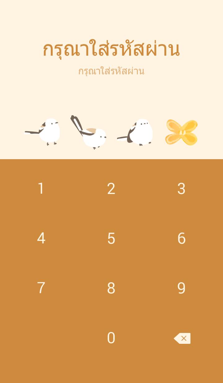 ธีมไลน์ Little White Bird with osmanthus