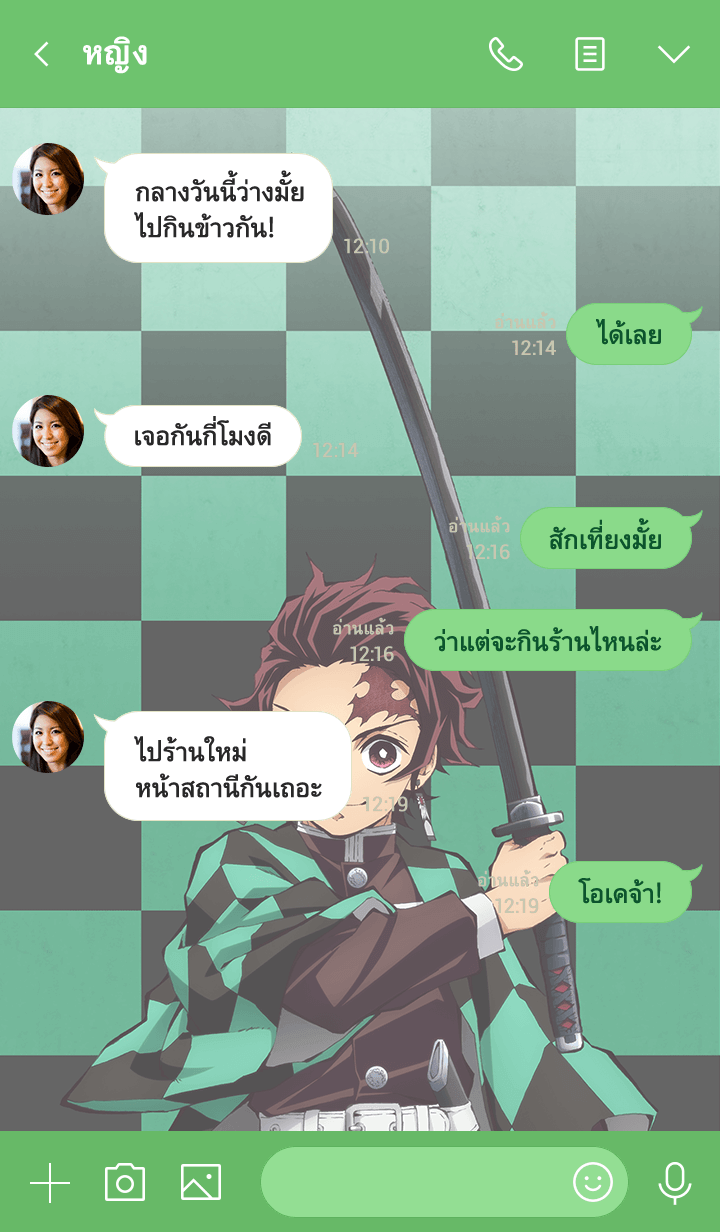 ธีมไลน์ Demon Slayer(TV)(Tanjiro Kamado ver.)