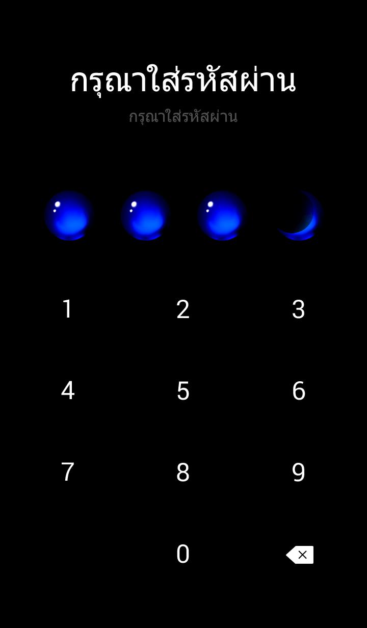 ธีมไลน์ blue light marble simple theme2