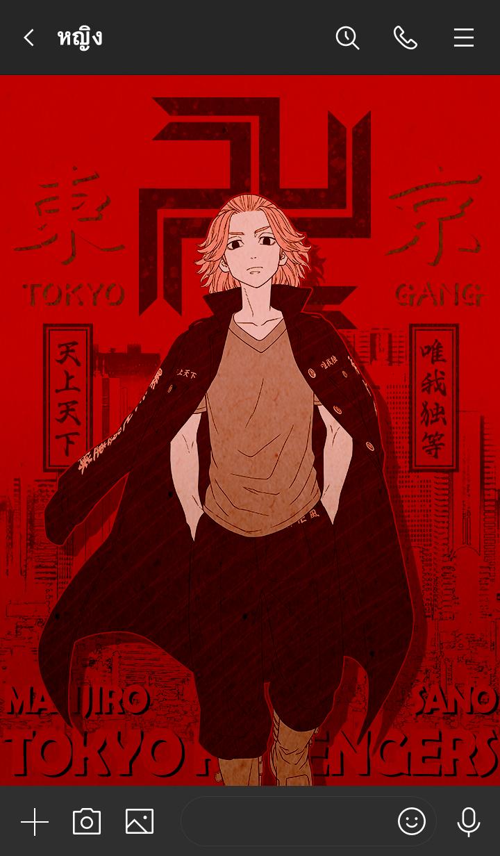 ธีมไลน์ Tokyo Revengers Vol.5