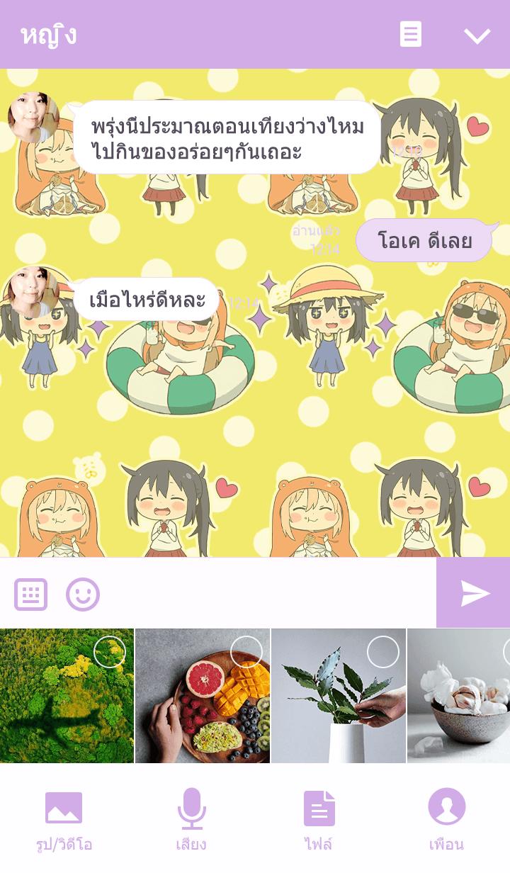 """ธีมไลน์ """"Umaru-chan!"""" Ver.Kirie-chan"""