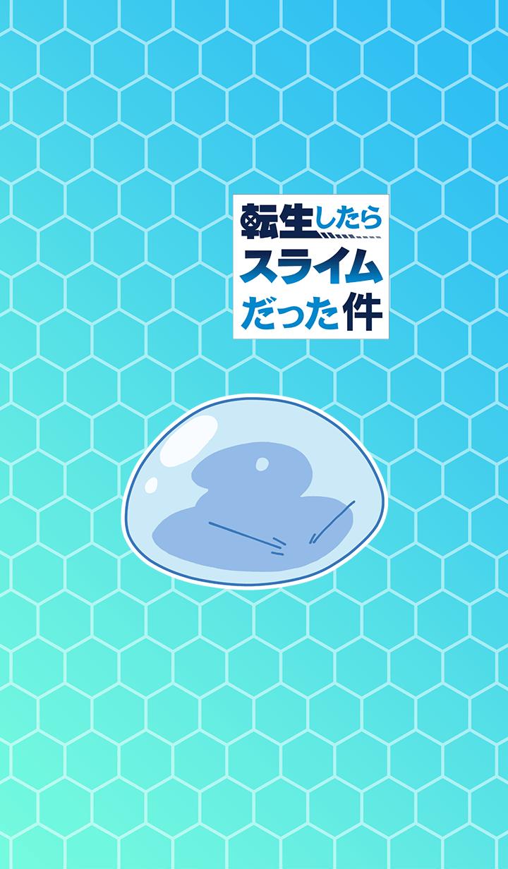 ธีมไลน์ Theme of Rimuru(Slime ver.)