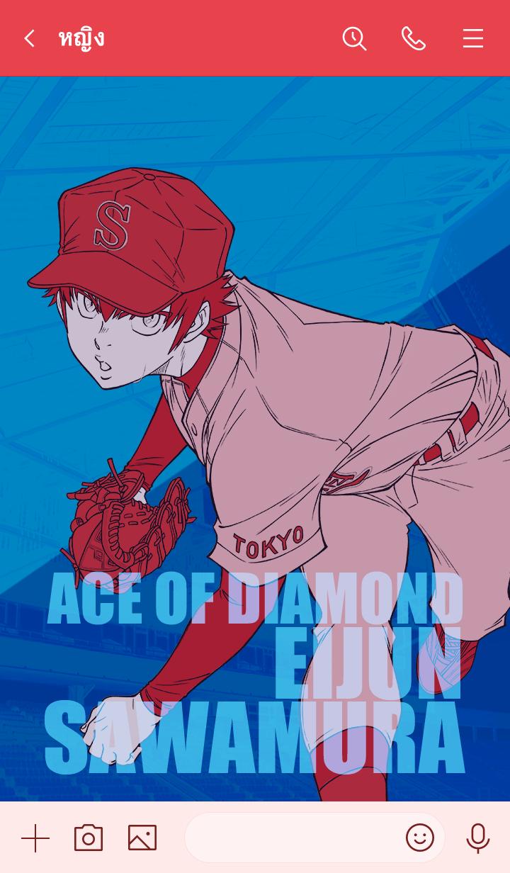 ธีมไลน์ Ace of the Diamond act II Vol.20