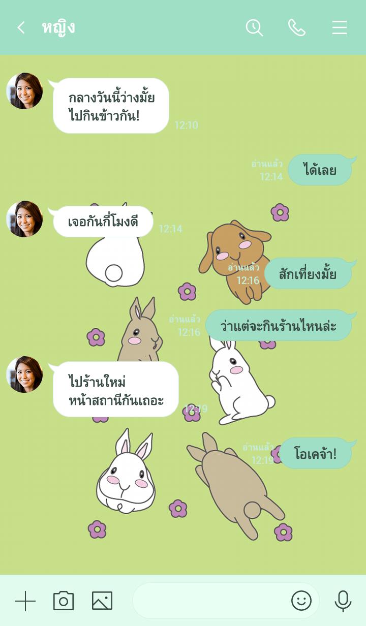 ธีมไลน์ กระต่ายน่ารักมากมาย