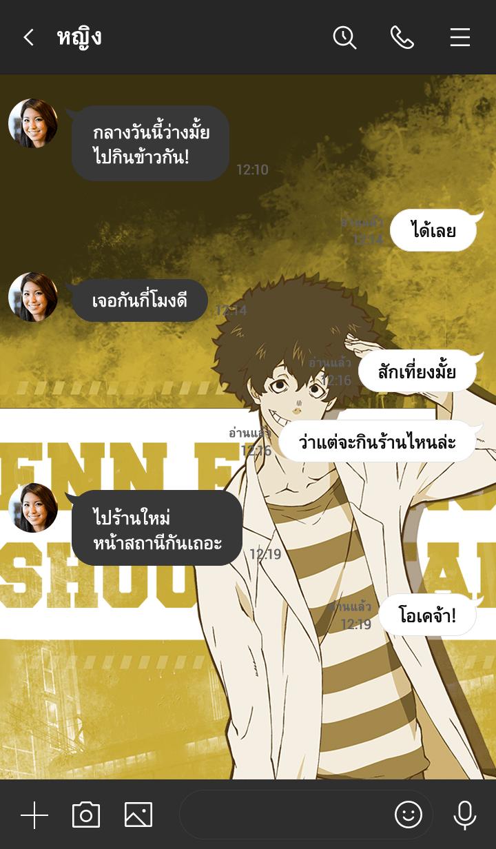 ธีมไลน์ ENN ENN NO SHOUBOUTAI Vol.49