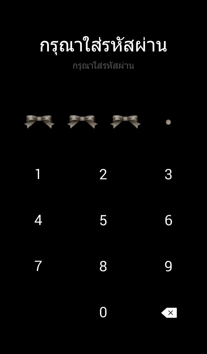 ธีมไลน์ ริบบิ้น/สีดำ 13.v2