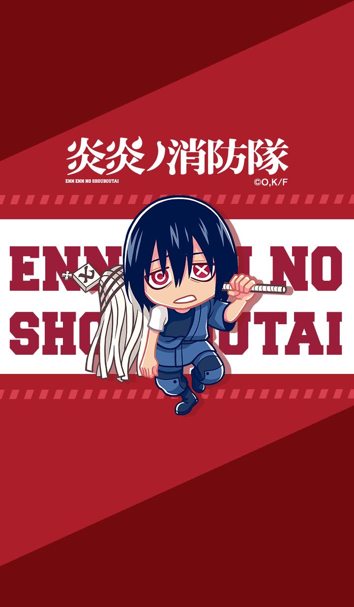 ธีมไลน์ ENN ENN NO SHOUBOUTAI Vol.70