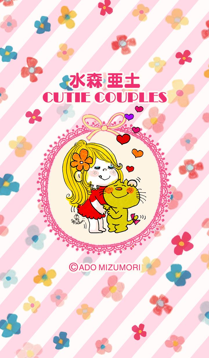 ธีมไลน์ ADO MIZUMORI -CUTIE COUPLES-