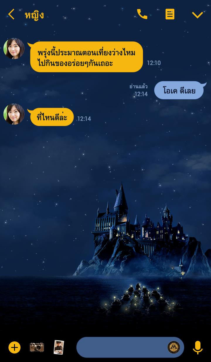 ธีมไลน์ Harry Potter