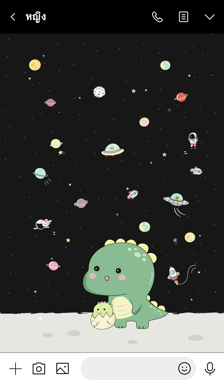 ธีมไลน์ ไดโนเสาร์ กาแล็กซี่