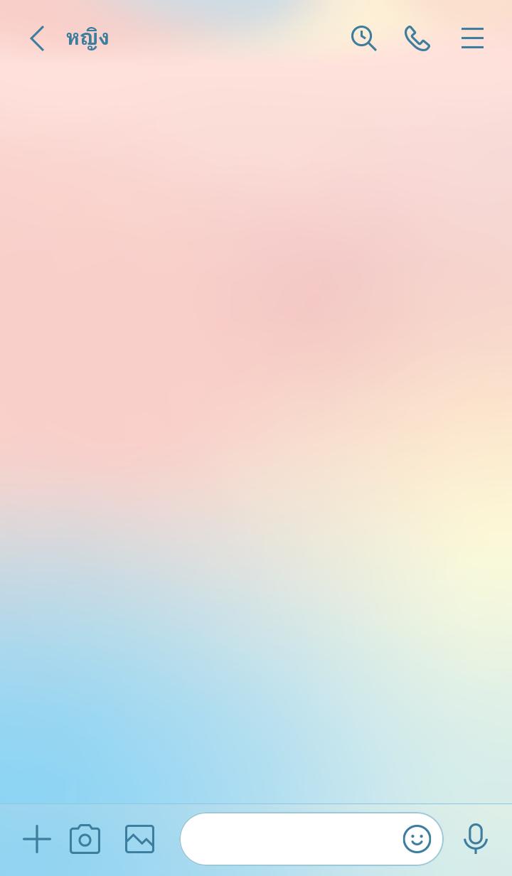 ธีมไลน์ พิงค์ & บลู เฉดสีแสนสวย