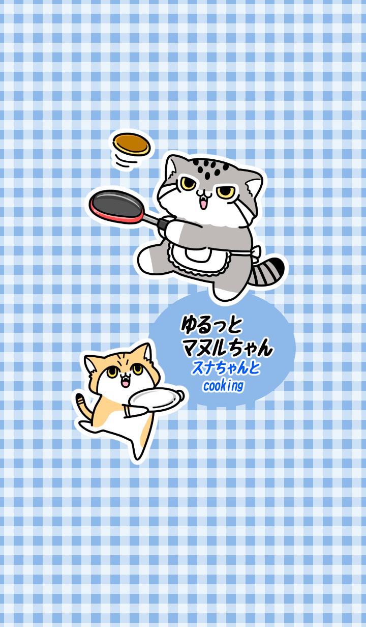 ธีมไลน์ Loosely Manul cat *Cooking together*