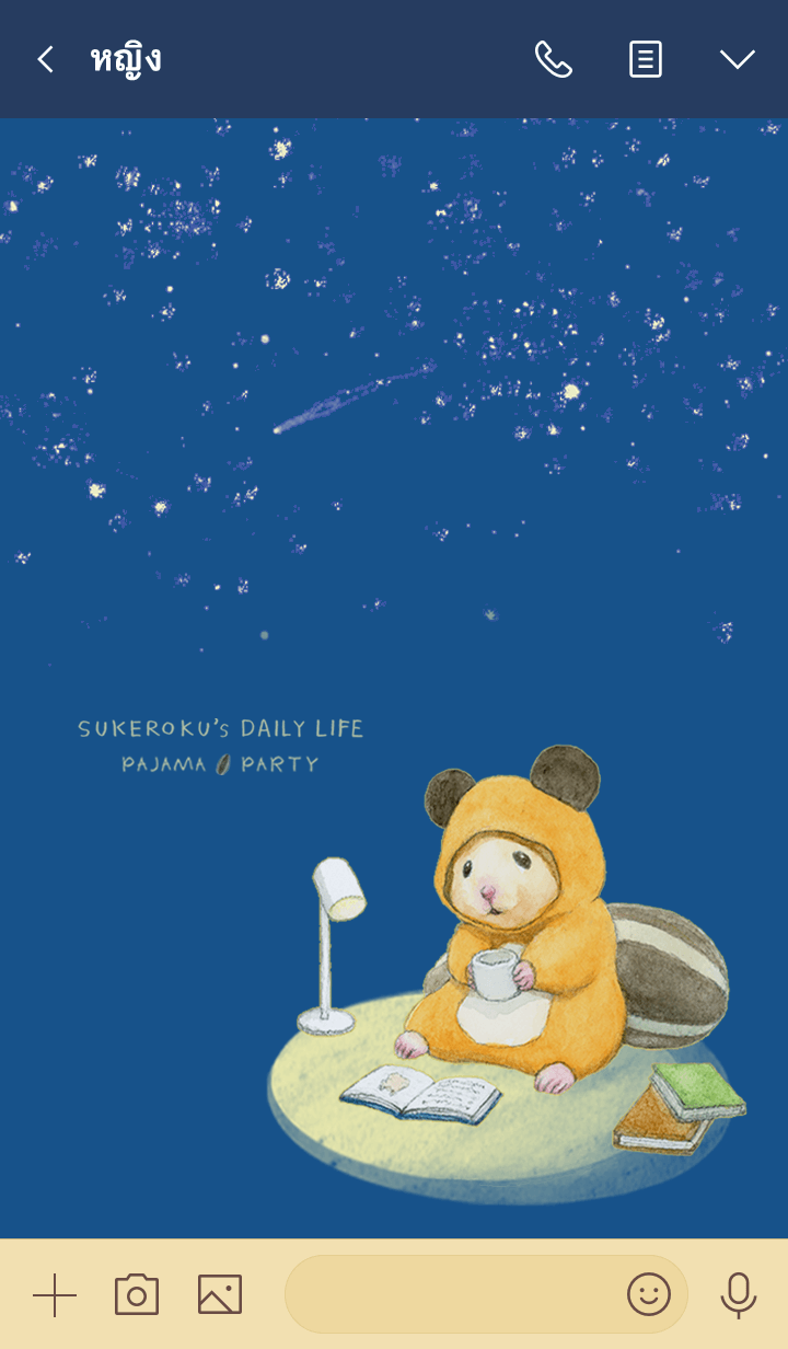 ธีมไลน์ SUKEROKU NO NICHIJO -Pajama Party-