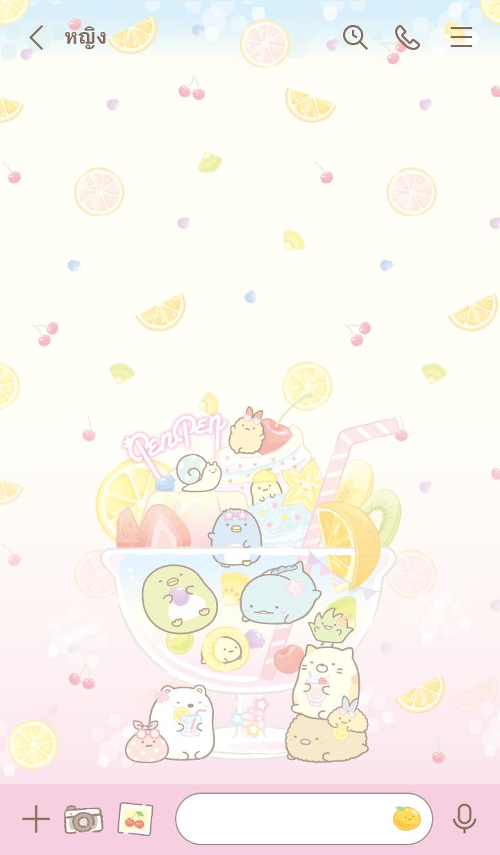 ธีมไลน์ Sumikkogurashi: PenPen Fruits Vacation