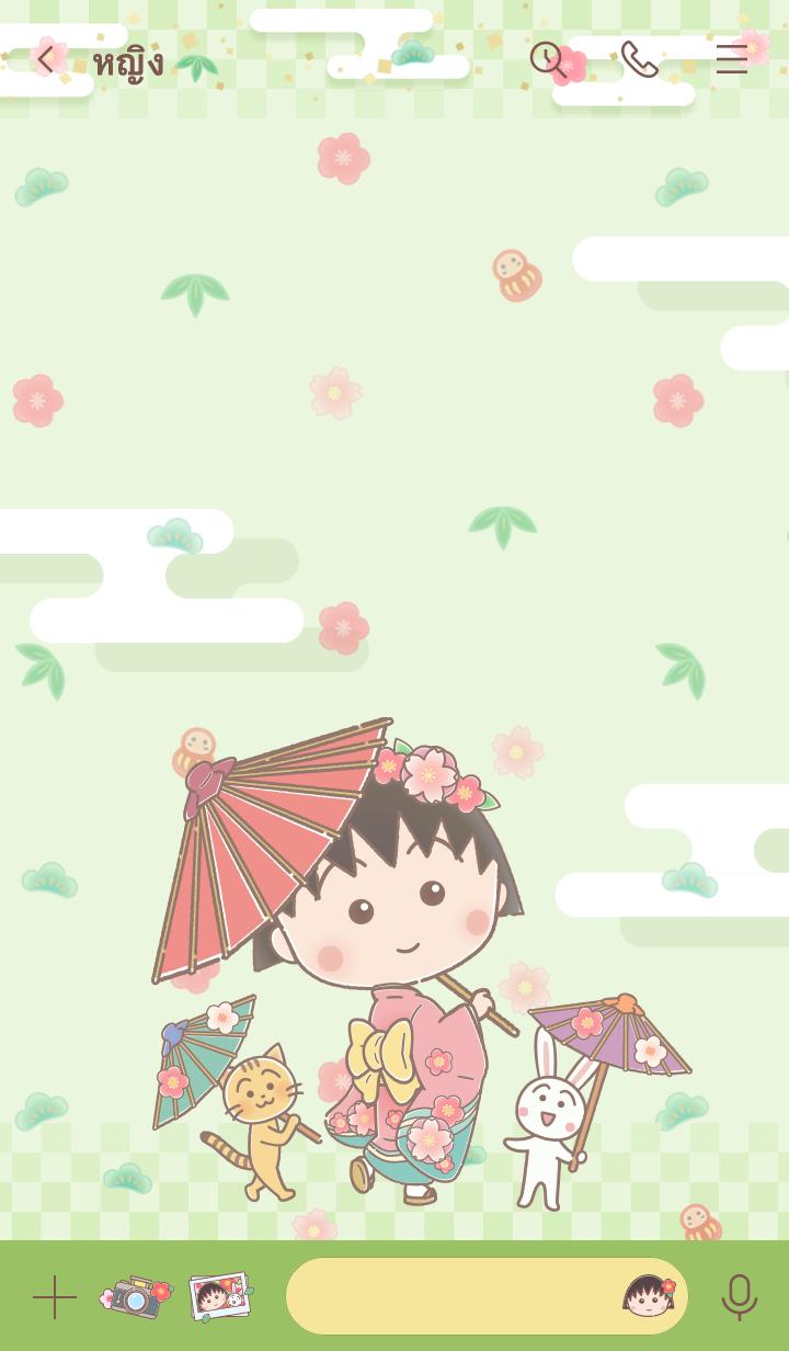 ธีมไลน์ จิบิมารุโกะจัง น่ารักในชุดกิโมโน