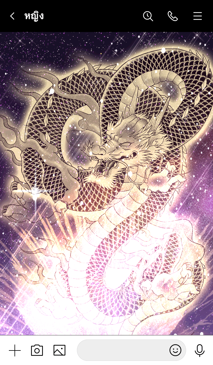 ธีมไลน์ Rinku Fortune golden dragon