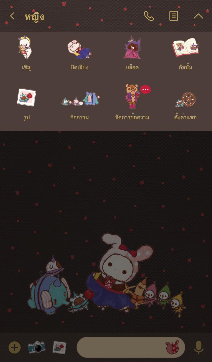 ธีมไลน์ Sentimental Circus.: Shirayukihime