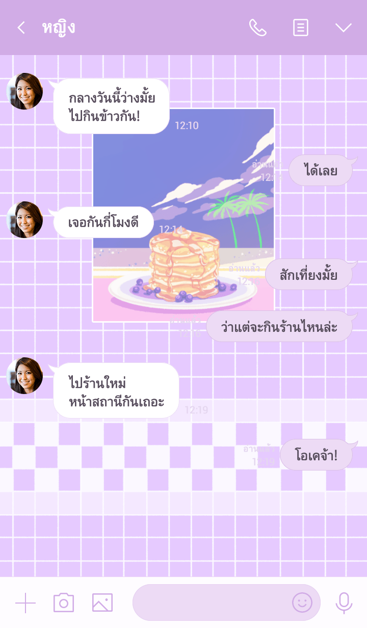 ธีมไลน์ Sweet cake Diner - purple