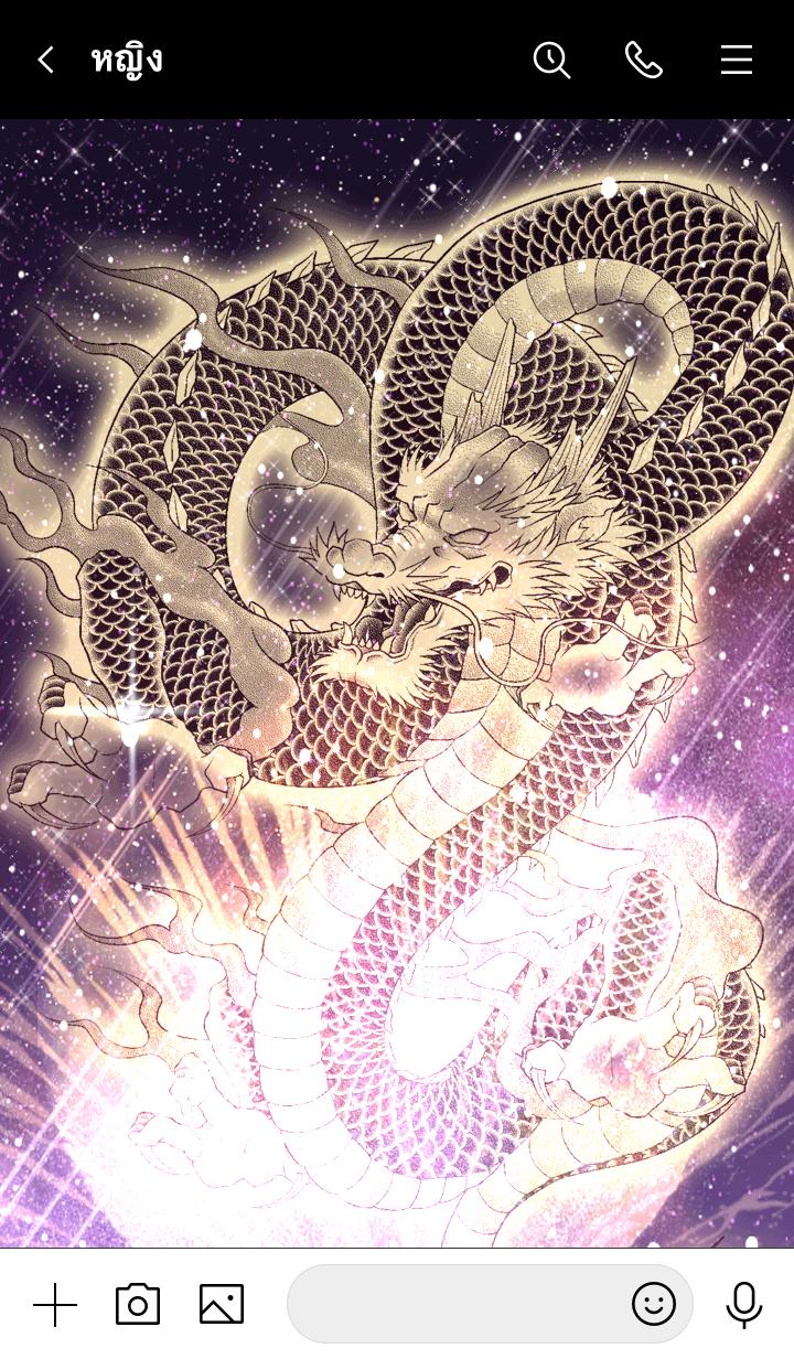 ธีมไลน์ Hayase Fortune golden dragon