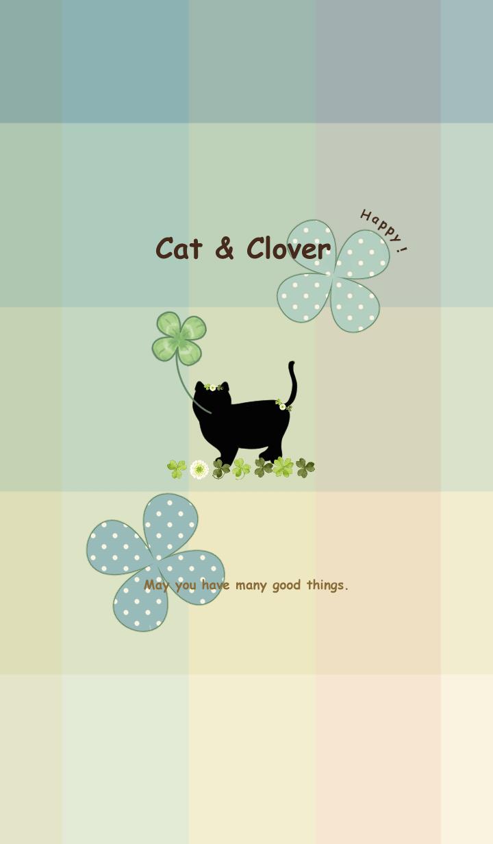 ธีมไลน์ The cat which carries happiness ver.12