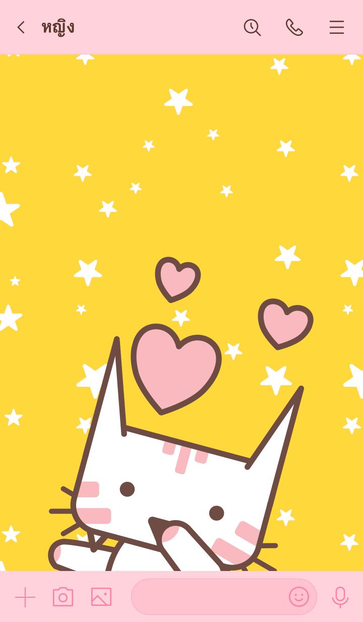 ธีมไลน์ ALLO - Galaxy Cat