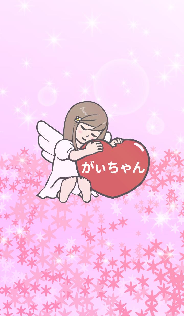 ธีมไลน์ Angel Therme [gaxichan]v2