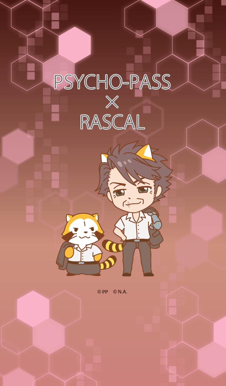 ธีมไลน์ PSYCHO-PASS X RASCAL MASAOKA Ver.