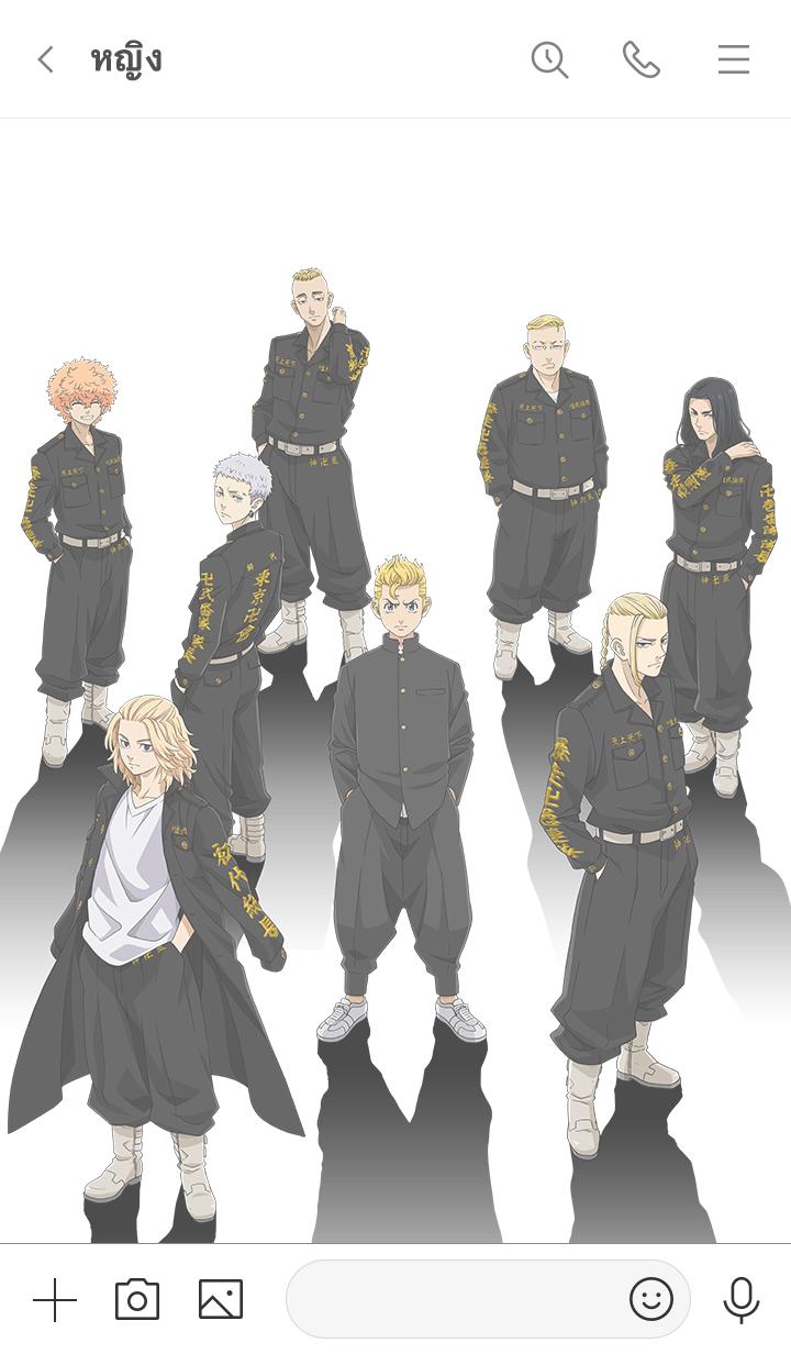ธีมไลน์ Tokyo Revengers Vol.1