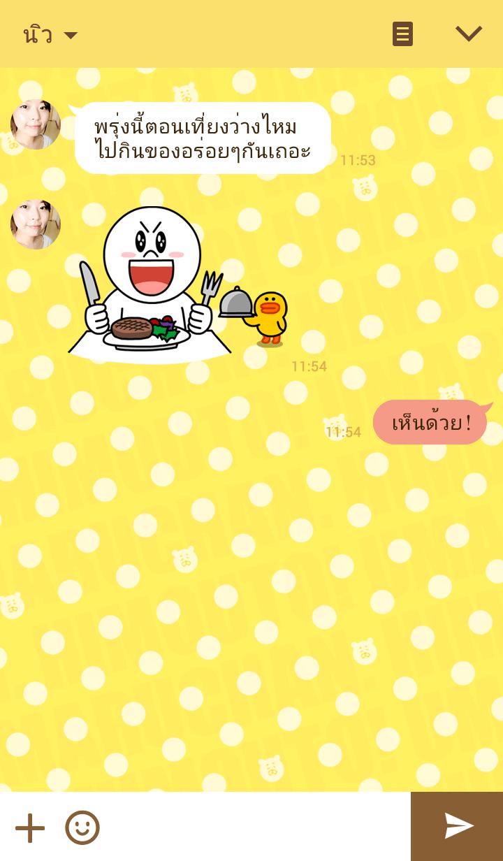 """ธีมไลน์ """"Umaru-chan!""""Theme"""