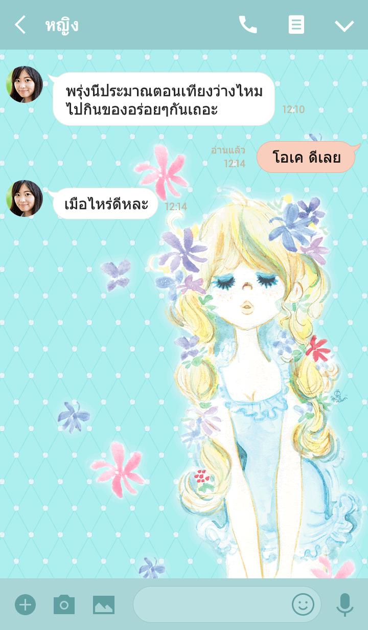 ธีมไลน์ ADO MIZUMORI -Romantic Girls-