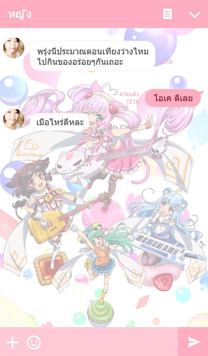 ธีมไลน์ SHOW BY ROCK!! Vol.9