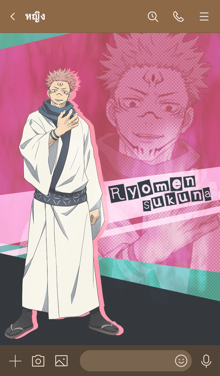 ธีมไลน์ Jujutsu Kaisen Ryomen Sukuna