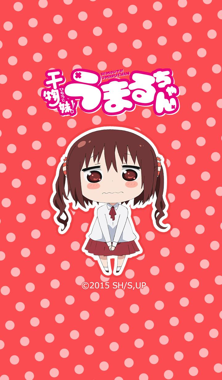 """ธีมไลน์ """"Umaru-chan!""""Theme Ver.Ebina-chan"""