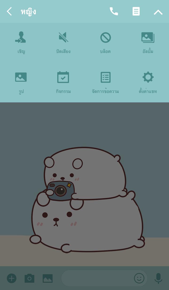 ธีมไลน์ หมีแข็งน่ารัก