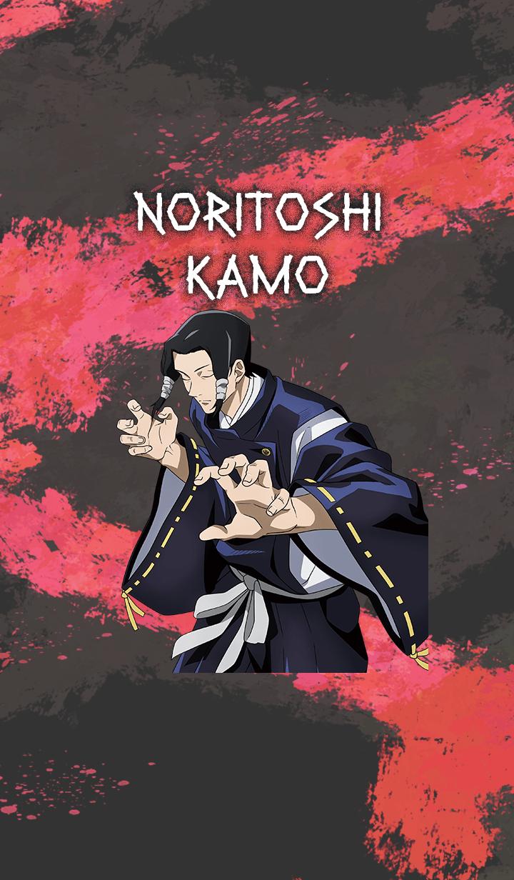 ธีมไลน์ Jujutsu Kaisen Noritoshi Kamo