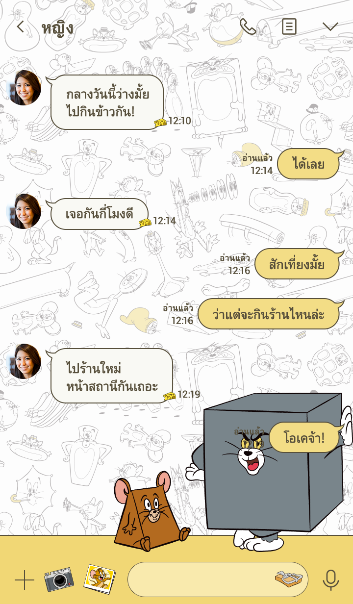 ธีมไลน์ Tom and Jerry (FUNNY ART)